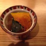 Nikuteifutago - 先付け かぼちゃの煮付け