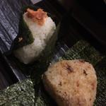 おにぎり処・酒処 居酒屋 ゆた - 鮭(250円)と醤油焼き(250円)