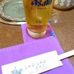 鹿の子 - ちょっと酔っ払いやからお水(*^^*)
