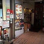 八番館コーヒー店 - 外観