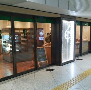 デ・トゥット・パンデュース エキマルシェ大阪店 - 外観