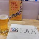 LBK CRAFT -