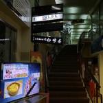LBK CRAFT - 山崎屋さんの横の階段を二階へ。