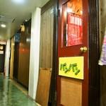 カレー屋バンバン - お店 入口