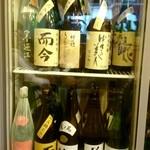 二代目 佐平次 - 日本酒