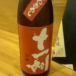 二代目 佐平次 - 日本酒十一州