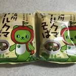 60284788 - 信州アルクマそば 200円(税別)×2袋