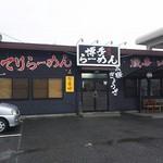 60286335 - 博多ラーメン お店の外観(2016.12.04)