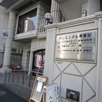 shinasobayakumo -