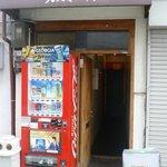 カシミール - お店の外観