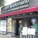 カフェ アンド ナンド - 野田岩通り沿い