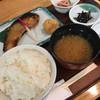 京粕漬 魚久  - 料理写真: