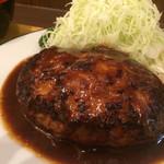 三福亭 - ハンバーグ定食230g1100円