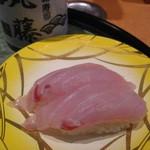 地魚回転寿司 丸藤 - 鴨川産すずき