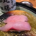 地魚回転寿司 丸藤 - 鴨川産ひらまさ