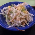 タイコウ - ・サラダ