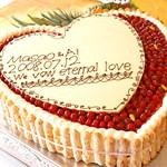 エロうま野菜と肉バル カンビーフ - パーティ用の大きなケーキだってご用意!
