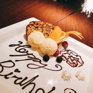 サプライズお手伝いします!お誕生日の特別デザートなども!