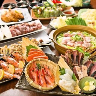 静岡料理尽くし!飲み放題付ご宴会プランは3500円~!飲み会