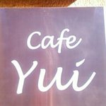 Cafe Yui - 看板