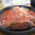 炭焼きハンバーグ 牛吉 - トマトソースハンバーグ 990円
