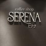 カフェレストラン セリーナ - 2016.12 ホテルニッコー大阪のメインダイニングのようです。