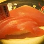 回転寿司 すし丸 - まぐろ 税抜180円(2016.12.21)