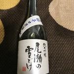 龍神酒造 - 尾瀬の雪どけ、純米吟醸