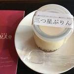 プーゾチーズケーキセラー - 料理写真:
