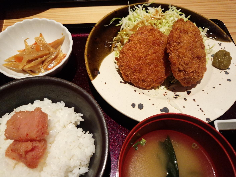 博多もつ鍋 やまや 京橋エドグラン店