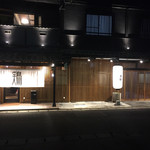 ヤキトリ ダルム屋 - 正面玄関