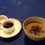 中国料理 和鏡 -