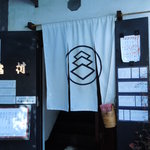6032795 - 麹村 (こうじむら)