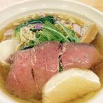 拉麺うえ竹 - 鯵干コンソメ拉麺