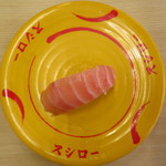 スシロー  - 4日限定の極上まぐろ大とろ 100円(税別)