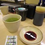 スシロー  - 粉茶と山葵と醤油