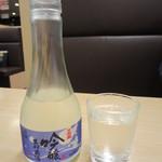 スシロー  - 日本盛吟醸 380円(税別)