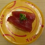 スシロー  - 漬けまぐろ 100円(税別)