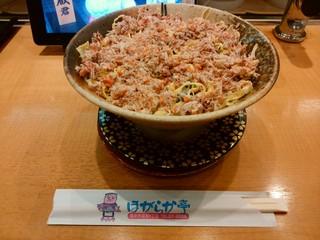 くるくる寿司 ほがらか亭 - 「せいこ蟹ちらし」