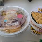ファミリーマート - 料理写真:2016年12月 やわらかロースかつ丼とカレーヌードル