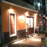 Cafe883 - お店外観