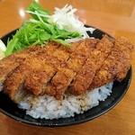 炭火焼ハンバーグカキヤス イオン大高店