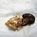 ウシマル - 平目ほほ肉・バカマツタケ・栗のカルトッチョ