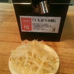 元祖 タンメン屋 - 酢もやしは常備されており、酢でも味の変化を楽しめる。