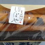 やなかしっぽや 平塚店 - 全品テイクアウト