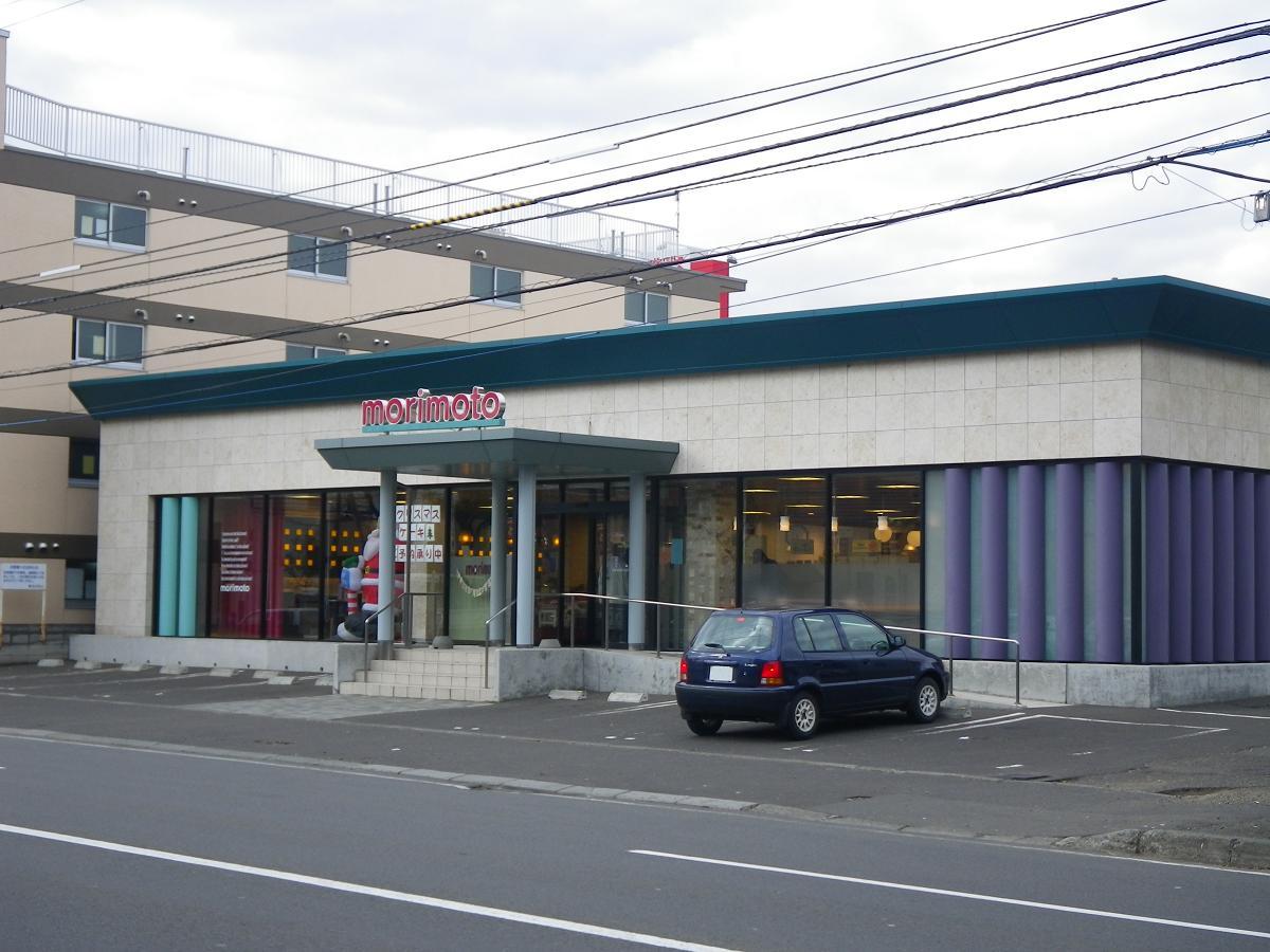 もりもと 札幌山の手店