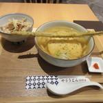 博多やりうどん別邸 - 暫く待つと注文した博多やりうどん800円とかしわ飯360円の出来上がりです。