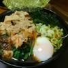 Nadaifujisoba - 料理写真:ほうれん草そばに肉と温玉をトッピング。