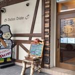 ベッカライ・ドルフィー  - 新札幌橋架下にございますパン屋さんです。