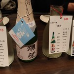 60346026 - 日本酒を囲んで1